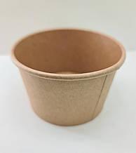Супник крафтовый 250 мл (25 шт) (супница) бумажный контейнер, емкость для первых блюд одноразовая суповая