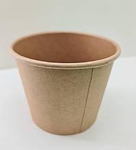 Супник крафтовый 350 мл (25 шт) (супница) бумажный контейнер, емкость для первых блюд одноразовая суповая