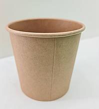 Супник крафтовый 480 мл (25 шт) (супница) бумажный контейнер, емкость для первых блюд одноразовая