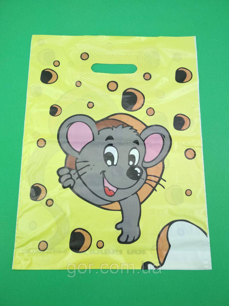 Пакеты с вырубной ручкой (30*37+3)Мышка в сыре Леоми (50 шт) (Gordi)
