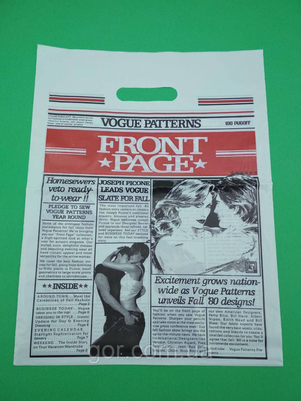 Пакет з прорізною ручкою (30*40) Газета Леомі (100 шт)