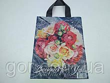 """Пакет ламінований з петлевою ручкою маленький """"Букет троянд""""(25х30) Рендпако (25 шт)"""