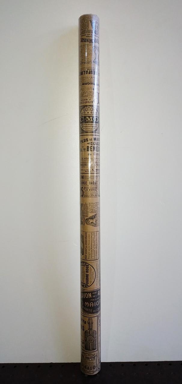 Крафт-бумага, 70 см, 400 г. для упаковки подарков и цветов