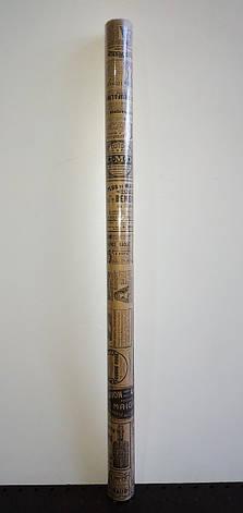 Крафт-бумага, 70 см, 400 г. для упаковки подарков и цветов, фото 2