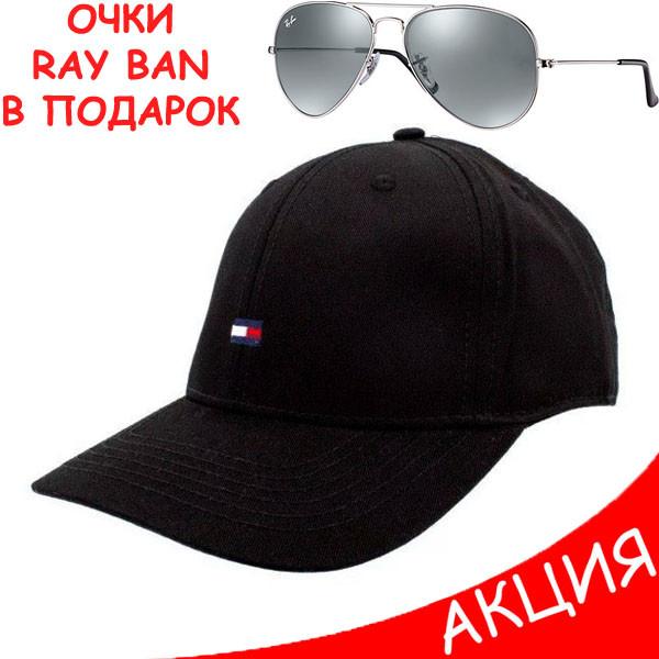 Чоловіча бейсболка Tommy Hilfiger чорна кепка Томмі Хілфігер 100% Бавовна Туреччина VIP Стильна Трендова репліка