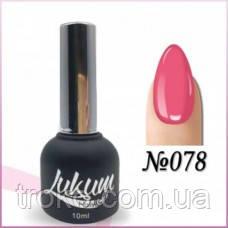 Гель-лак Lukum Nails № 078 10 мл