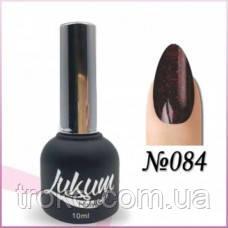 Гель-лак Lukum Nails № 084 10 мл