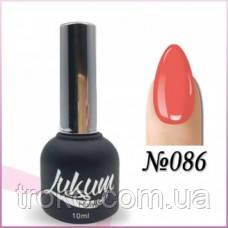 Гель-лак Lukum Nails № 086 10 мл