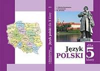 Польська мова. Підручник. 5 клас. Л. Біленька-Свистович. 1-й рік навчання.