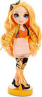 Стильная Кукла Рейнбоу Хай - Поппи Рован Оригинал (569640E7C), фото 1