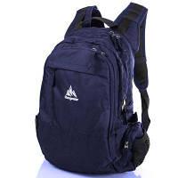Школьный рюкзак 27 л Onepolar 1730, фото 1