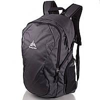 Шкільний рюкзак 25 л Onepolar 1731 сірий, фото 1