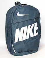 Рюкзак спортивный Nike grey, фото 1