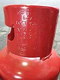 Баллон газовый бытовой 12л, фото 4