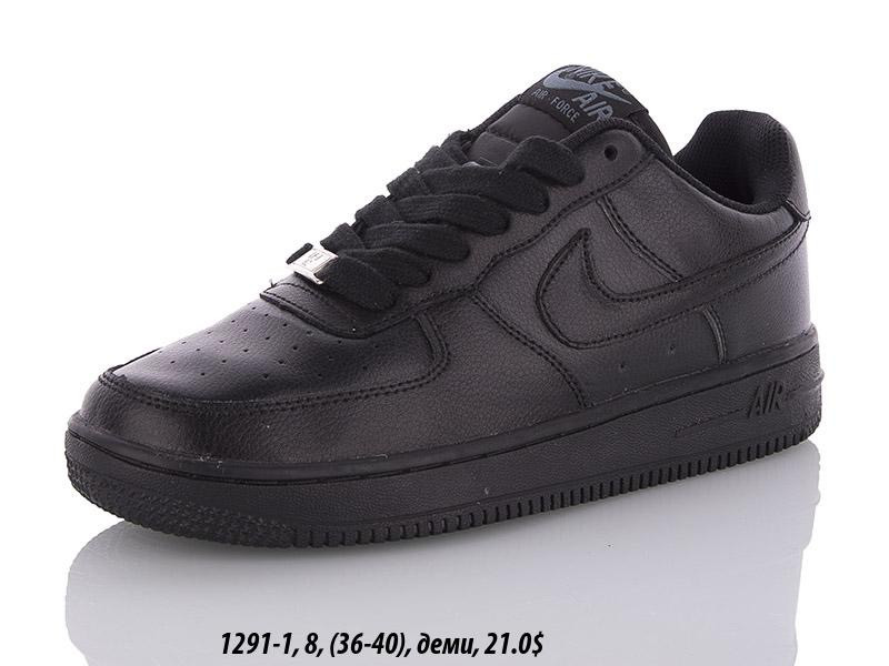 Кроссовки подросток Nike Air Force оптом (36-40)
