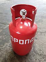 Баллон газовый бытовой 27л
