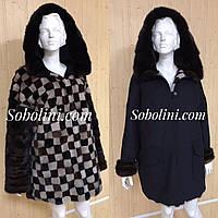 Куртка двухсторонняя с норкой, в наличие 44-50р