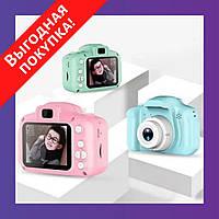 Детский фотоаппарат GM14 / Игрушечный фотоаппарат - крутой подарок ребенку - Выгодная покупка!