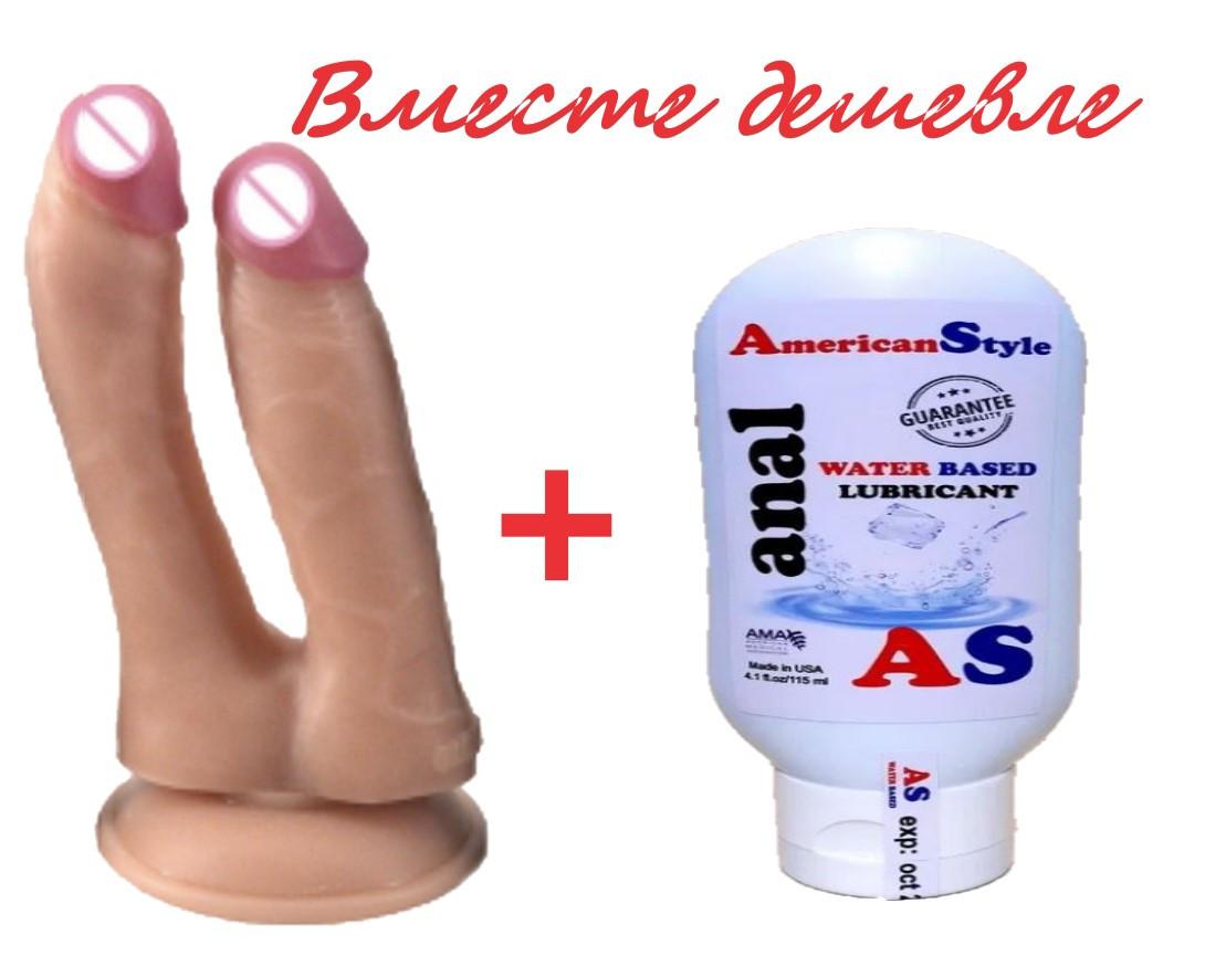 Фаллоимитатор на присоске реалистичный двойной анальный,вагинальный с анальным лубрикантом без запаха