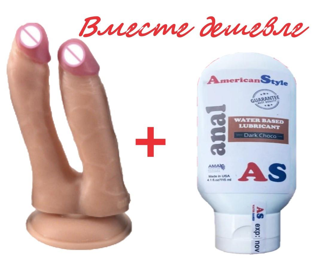 Фаллоимитатор на присоске реалистичный двойной анальный вагинальный с анальным лубрикантом Шоколад