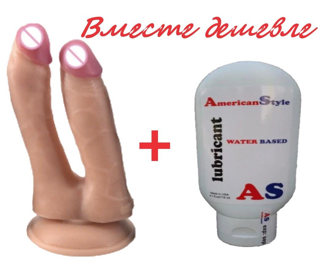 Фаллоимитатор на присоске реалистичный двойной анальный вагинальный с интимным гелем без запаха