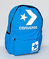 Спортивный рюкзак Конверс, фото 1