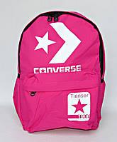 Спортивный рюкзак Конверс розовый, фото 1