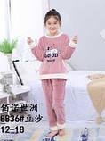 Детская пижама для девочек и мальчиков, фото 2