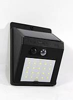 Уличный фонарь светодиодный прожектор светильник с датчиком света 609-20 + solar