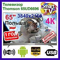 Телевизор Thomson 65UD6696. LCD-телевизор 65 THOMSON. Thomson Smart TV. Изогнутый экран