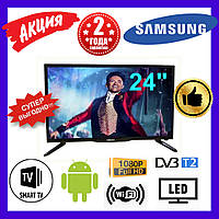 Телевизор Samsung 24 Smart T2 самсунг Смарт Андроид 7 HDMI, Full HD, LЕD. Телевизор Самсунг.