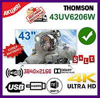 Телевизор Thomson 43UV6206W. Thomson Smart TV HDR MP3 JPEG. LCD-телевизор томсон LCD-телевизор THOMSON