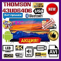 Телевизор Thomson 43UD6406. Thomson Smart TV HDR MP3 JPEG. LCD-телевизор томсон LCD-телевизор THOMSON