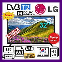 Телевизор LG 32 дюймов с Т2 Lg телевизор 32 дюйма. Лед телевизор лж 32 дюйма.Телевизор LG+БЕСПЛАТНАЯ ДОСТАВКА!