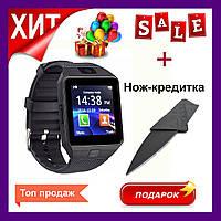 Смарт-часы UWatch DZ09 Black. Умные часы smart watch. Smart Watch DZ09 (черные) + нож кредитка в подарок!