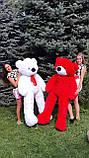 Огромный плюшевый мишка 200 см красный, фото 2
