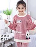Пижама для девочек  от 4 до 10-11лет, фото 2