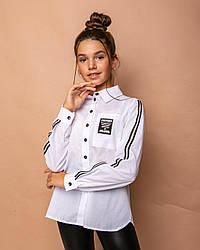 Детская рубашка школьная, белая, с рукавом | 122-164р.