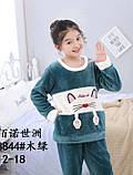 Детские  пижамы теплые, фото 3