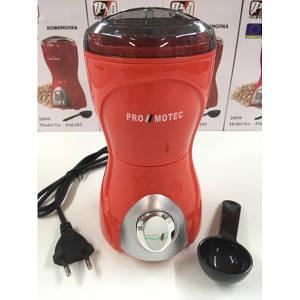 Электрическая кофемолка измельчитель Promotec PM-593 280W 70гр Red