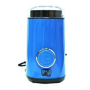 Кофемолка электрическая кухонная с ножами из нержавающей стали Promotec Original PM-596 50г 200 Вт Blue