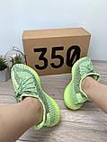 Кроссовки Adidas Yeezy Boost 350 V2 рефлектив полный, кроссовки адидас изи буст 350 в2, кросівки Adidas Yeezy, фото 9