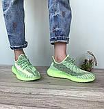 Кроссовки Adidas Yeezy Boost 350 V2 рефлектив полный, кроссовки адидас изи буст 350 в2, кросівки Adidas Yeezy, фото 5