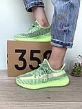 Кроссовки Adidas Yeezy Boost 350 V2 рефлектив полный, кроссовки адидас изи буст 350 в2, кросівки Adidas Yeezy, фото 3