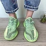Кроссовки Adidas Yeezy Boost 350 V2 рефлектив полный, кроссовки адидас изи буст 350 в2, кросівки Adidas Yeezy, фото 4