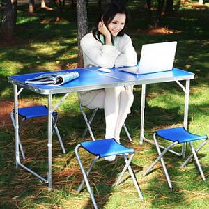 Раскладной стол 120 см для пикника с 4 стульями и зонтом 180 см Akryli, набор туристический в чемодане Синий