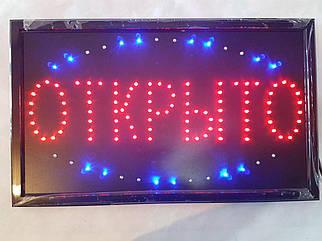 Світлодіодна вивіска торгова Contour LED табличка реклама ВІДКРИТО російською мовою 55х33 см