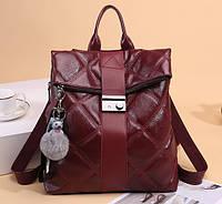 Рюкзак стеганый женский городской для девушек стильный молодежный, красивый цвет бордовый