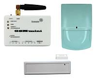 Беспроводная GSM сигнализация (комплект)