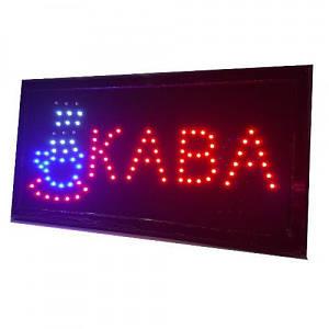 Світлодіодна вивіска торгова Contour LED табличка реклама КАВА (КАВА) українською мовою 48х25 см